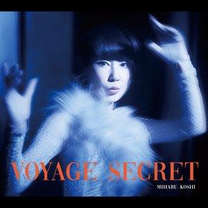 '秘密の旅 〜Voyage secret〜'の画像