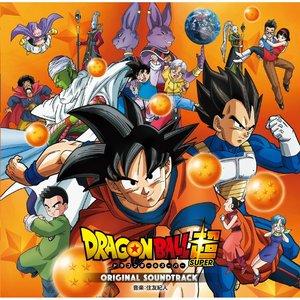 Image for 'Dragon Ball Super Original Soundtrack'