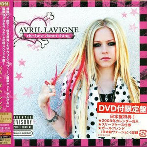 Image for 'The Best Damn Thing (Limited Japan Edition)'