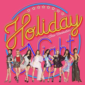 Image for 'Holiday Night - The 6th Album'