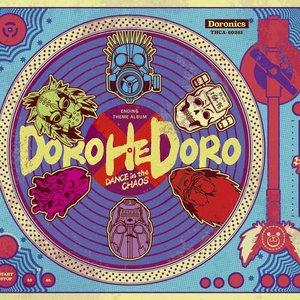 Image for 'TVアニメ「ドロヘドロ」EDテーマソングアルバム「混沌の中で踊れ」'
