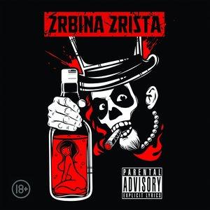 Изображение для '2rbina 2rista'