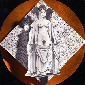 Изображение для 'Grotto Of Miracles'