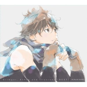"""Image for 'TVアニメ「灰と幻想のグリムガル」 CD-BOX『Grimgar, Ashes and Illusions """"BEST""""』'"""