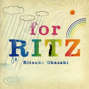 Image for 'for RITZ'