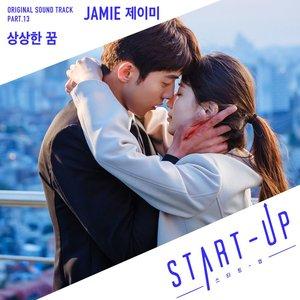 Image for 'START-UP (Original Television Soundtrack) Pt. 13'