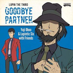 'LUPIN THE THIRD ~GOODBYE PARTNER~'の画像