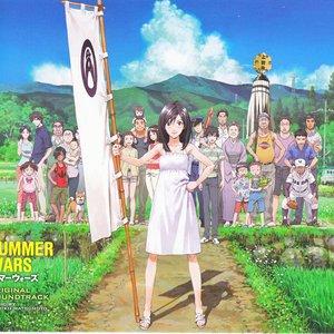 Image for 'Summer Wars Original Soundtrack'