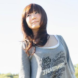Image for '奥井雅美'