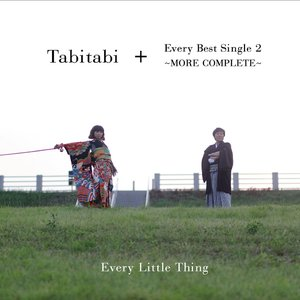 Image for 'Every Best Single 2 ~MORE COMPLETE~'