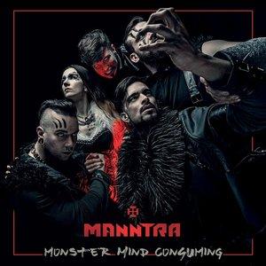 Изображение для 'Monster Mind Consuming'