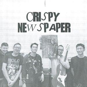 Image for 'Crispy Newspaper'