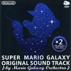 Image for 'Super Mario Galaxy Original Sound Track'