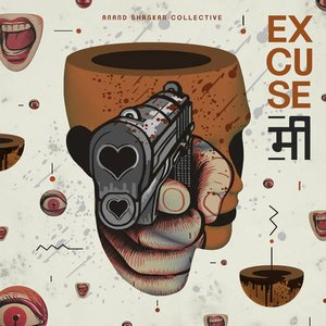 Image for 'Excuse Me'