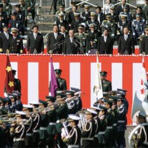 '海上自衛隊東京音楽隊'の画像