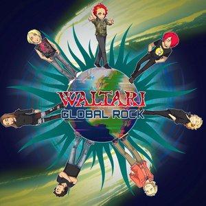 Bild für 'Global Rock'