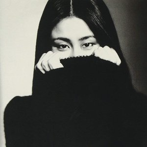 Image for '大貫妙子'