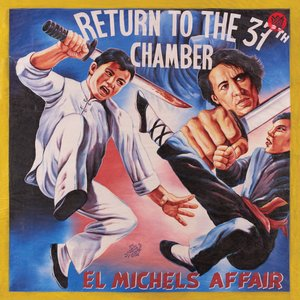 Image for 'Return to the 37th Chamber'