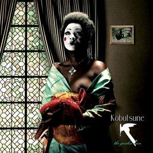 Изображение для 'The Geisha Nun'