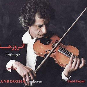 Image for 'Anroozha Vol. 1'