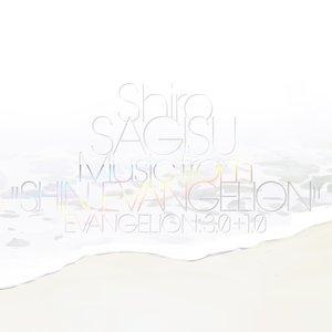 "'Shiro SAGISU Music from ""SHIN EVANGELION""'の画像"