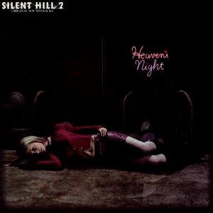 Zdjęcia dla 'Silent Hill 2'