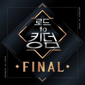 Image for 'Road to Kingdom FINAL'