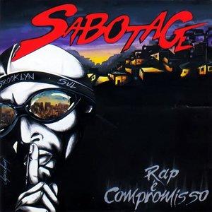 Image for 'Rap É Compromisso (Edição Comemorativa)'