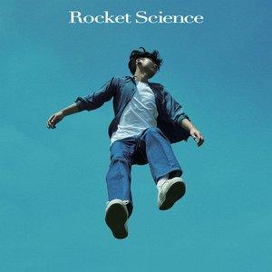 'Rocket Science'の画像