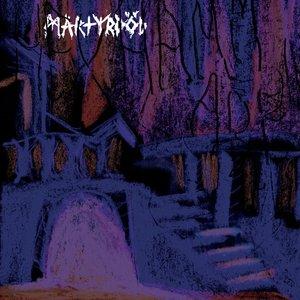 'Hexhammaren'の画像