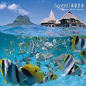 Image for '南国音楽 Resort Music Series'