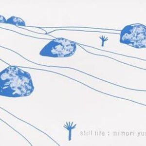 Image for 'スティル・ライフ'