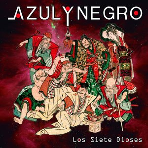 Image for 'Los Siete Dioses'