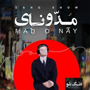 Image for 'Mad o Nay'