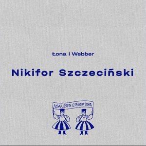 Zdjęcia dla 'Nikifor Szczecinski'