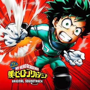 Image for '僕のヒーローアカデミア オリジナル・サウンドトラック'