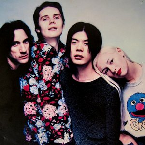 Image for 'The Smashing Pumpkins'