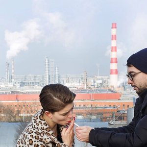 Image for 'Не Твое Дело'