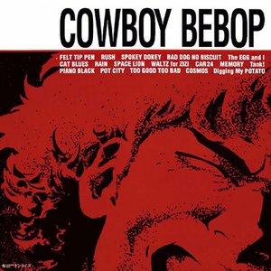 Image for 'COWBOY BEBOP (Original Motion Picture Soundtrack)'