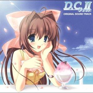 Image for 'D.C.II~ダ・カーポII~ オリジナルサウンドトラック'