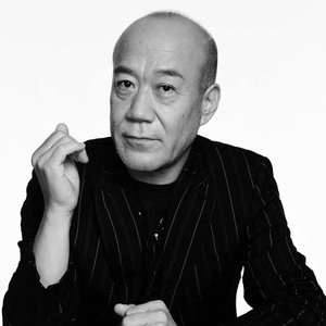 Image for 'Joe Hisaishi'