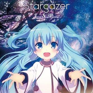 Image for 'Stargazer'