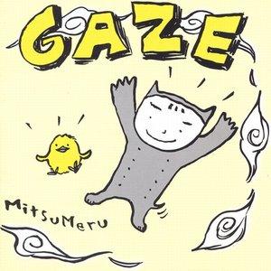 Image for 'Mitsumeru'