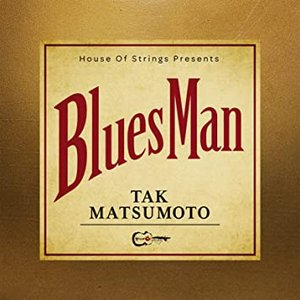 Image for 'Bluesman'