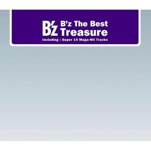 """Image for 'B'z The Best """"Treasure""""'"""