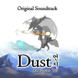 Image for 'Dust: An Elysian Tail - Original Soundtrack'