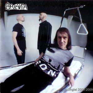 Image for 'Singlet 2004-2009'