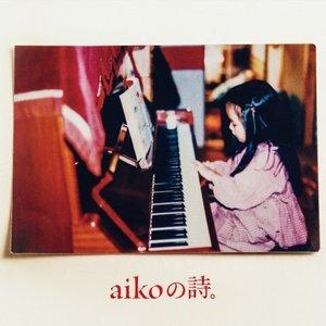 'aikoの詩。'の画像