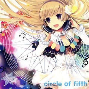 'circle of fifth'の画像