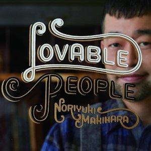 'Lovable People'の画像